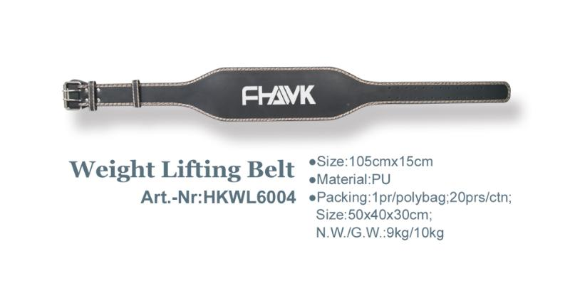 Weight Lifting Belt_Art.-Nr:HKWL6004