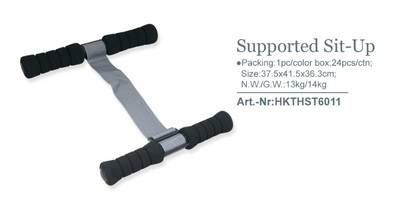 Supported Sit-Up_Art.-Nr:HKTHST6011
