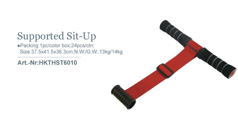 Supported Sit-Up_Art.-Nr:HKTHST6010