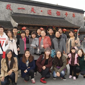 Songcheng group photo