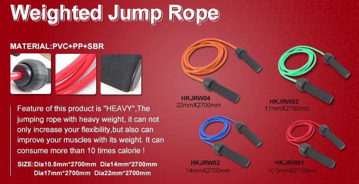 Weighted Jump Rope_HKJRW01/2/3/4