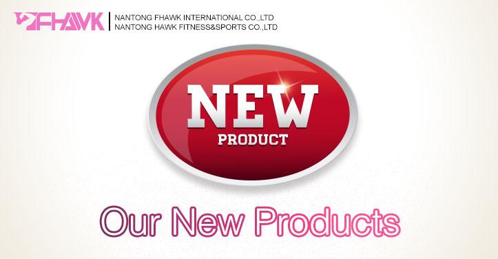 Our new products_