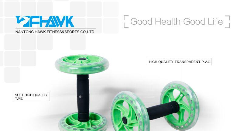 AB TRAINER WHEEL_Art.Nr:HKAB201403