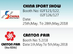 2018 CHINA SPORT SHOW &CANTON FAIR